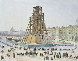 Grigory Gagarin (1810–1893):  The Alexander Column in Scaffolding